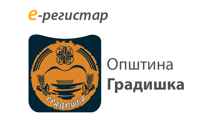 Општина Градишка